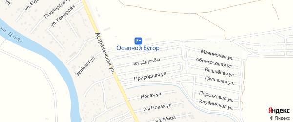 Улица Дружбы на карте села Осыпного Бугра с номерами домов
