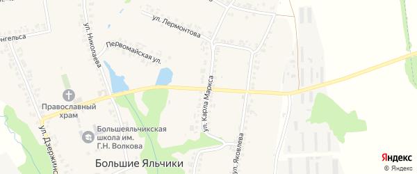 Улица К.Маркса на карте села Большие Яльчики с номерами домов