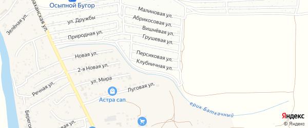 Клубничная улица на карте Астрахани с номерами домов