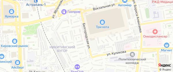 Белгородская улица на карте Астрахани с номерами домов