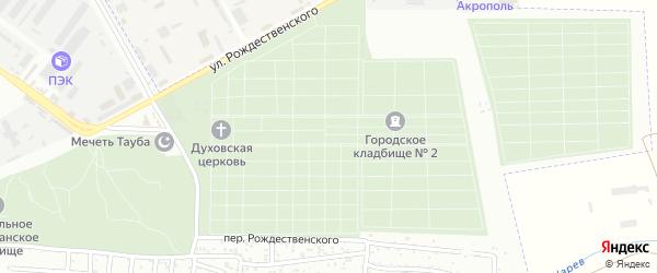 Территория Городское кладбище на карте Астрахани с номерами домов