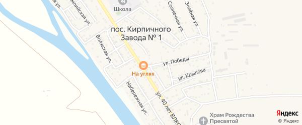 Улица Победы на карте поселка Кирпичного Завода N1 с номерами домов