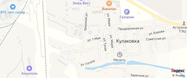 1 Мая улица на карте села Кулаковки с номерами домов