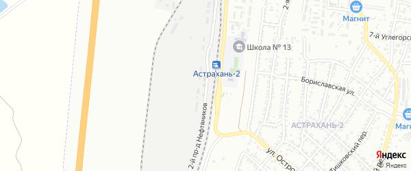 Нефтяников 2-й проезд на карте Астрахани с номерами домов