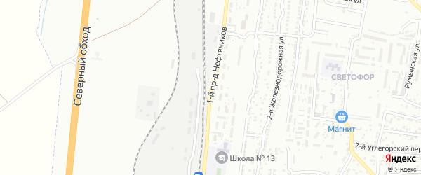 Нефтяников 1-й проезд на карте Астрахани с номерами домов