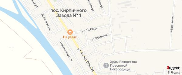 Улица Крылова на карте поселка Кирпичного Завода N1 с номерами домов