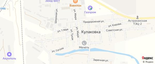 Улица Мира на карте села Кулаковки с номерами домов