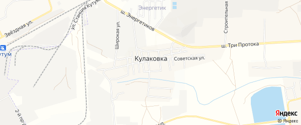 Карта села Кулаковки в Астраханской области с улицами и номерами домов