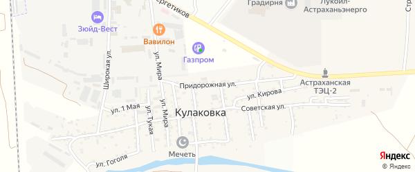 Придорожная улица на карте села Кулаковки с номерами домов
