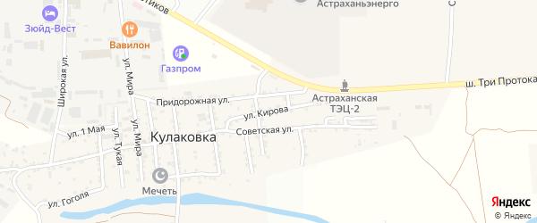 Улица Кирова на карте села Кулаковки с номерами домов