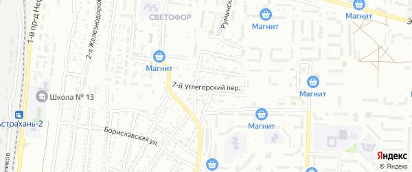 Углегорский 7-й переулок на карте Астрахани с номерами домов