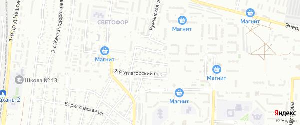 Углегорский 8-й переулок на карте Астрахани с номерами домов