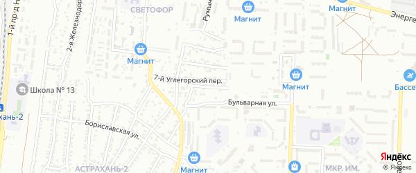 Углегорский 11-й переулок на карте Астрахани с номерами домов