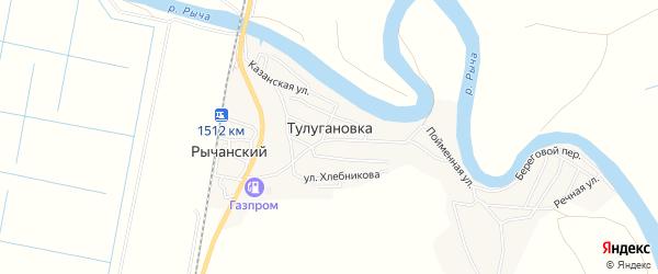 Карта села Тулугановки в Астраханской области с улицами и номерами домов