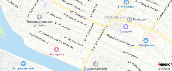 Улица Кошманова на карте Астрахани с номерами домов