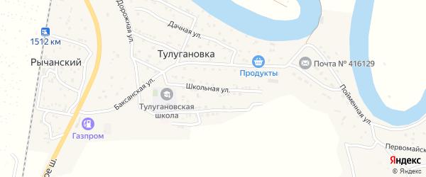 Школьная улица на карте села Тулугановки с номерами домов