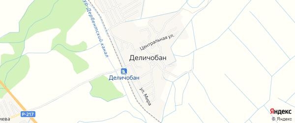 Карта села Деличобана в Дагестане с улицами и номерами домов