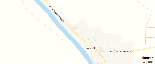 Карта села Фунтово-1 в Астраханской области с улицами и номерами домов
