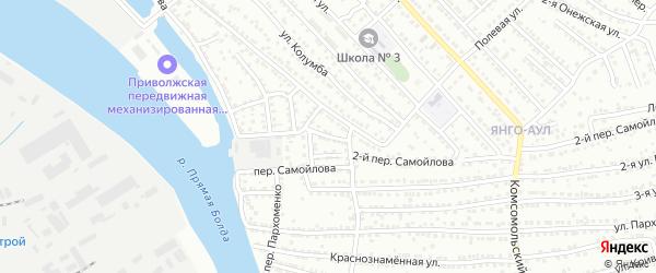 Самойлова 3-й переулок на карте Астрахани с номерами домов