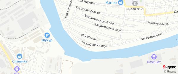 Улица Руднева на карте Астрахани с номерами домов