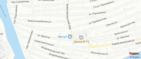 Комсомольский переулок на карте Астрахани с номерами домов