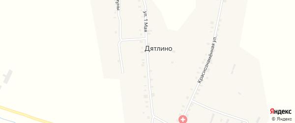 1 Мая улица на карте деревни Дятлино с номерами домов