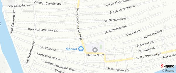 Улица Криворотова на карте Астрахани с номерами домов
