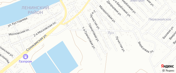 Гранатовая 1-я улица на карте Астрахани с номерами домов
