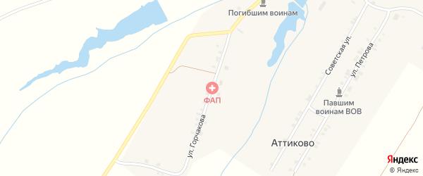 Улица Горчакова на карте села Аттиково с номерами домов