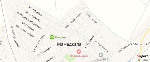 Улица С.Стальского на карте поселка Мамедкалы с номерами домов