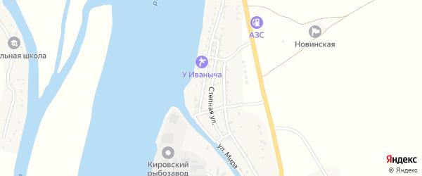 Степная улица на карте Кировского поселка с номерами домов