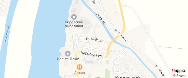 Улица Победы на карте Кировского поселка с номерами домов