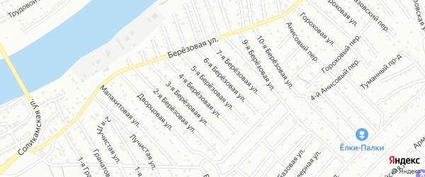 Березовая 5-я улица на карте Астрахани с номерами домов