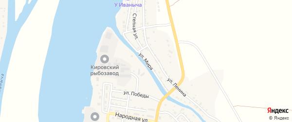 Улица Мира на карте Кировского поселка с номерами домов