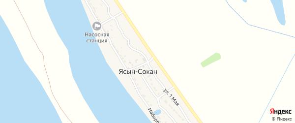 1 Мая улица на карте села Ясын-Сокан с номерами домов