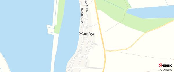 Карта села Жана-Аула в Астраханской области с улицами и номерами домов