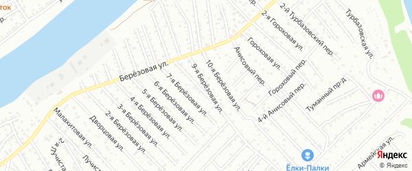 Березовая 9-я улица на карте Астрахани с номерами домов