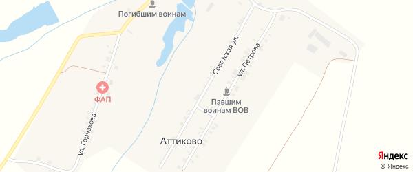 Советская улица на карте села Аттиково с номерами домов