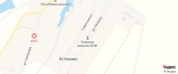 Улица Петрова на карте села Аттиково с номерами домов