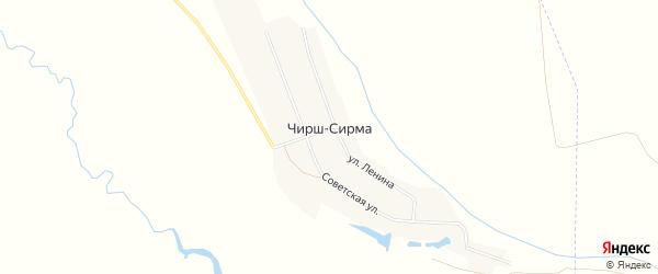 Карта деревни Чирш-Сирмы в Чувашии с улицами и номерами домов