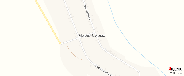 Советская улица на карте деревни Чирш-Сирмы с номерами домов