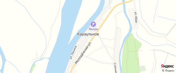 Карта Караульного села в Астраханской области с улицами и номерами домов