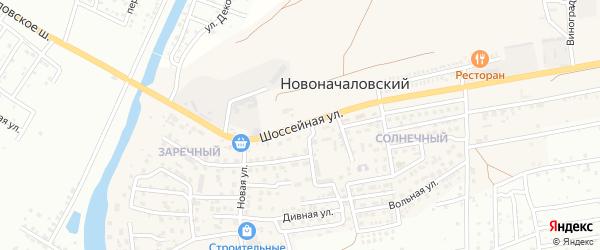 Шоссейная улица на карте Новоначаловский поселка с номерами домов