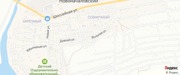 Вольная улица на карте Новоначаловский поселка с номерами домов