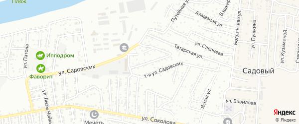 Садовских 1-й переулок на карте Астрахани с номерами домов