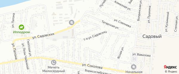 Садовских 1-я улица на карте Астрахани с номерами домов
