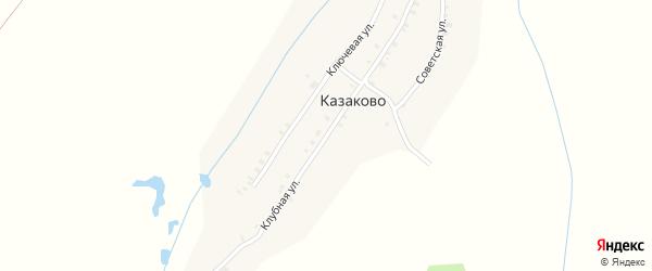 Клубная улица на карте деревни Казаково с номерами домов