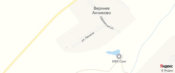 Улица Ленина на карте деревни Верхнее Анчиково с номерами домов