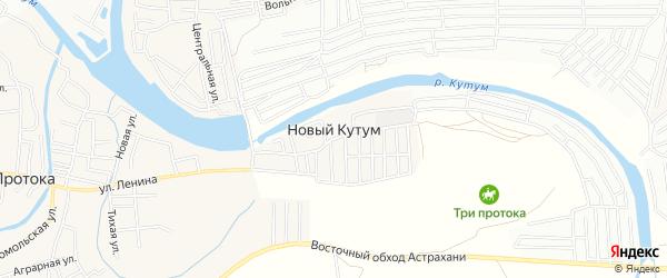 Карта поселка Нового Кутума в Астраханской области с улицами и номерами домов