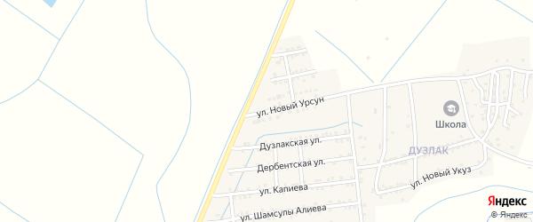 Улица Урсун Н. на карте поселка Мамедкалы с номерами домов